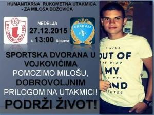 Milos Bozovic 1
