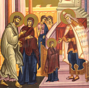 Ваведење, Ваведење Пресвете Богородице