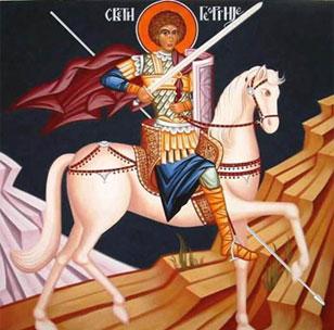 Ђурђевдан, Свети Великомученик Георгије